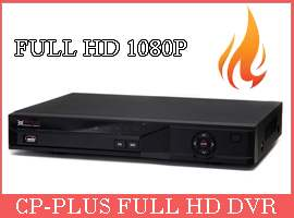 cp plus dvr online price